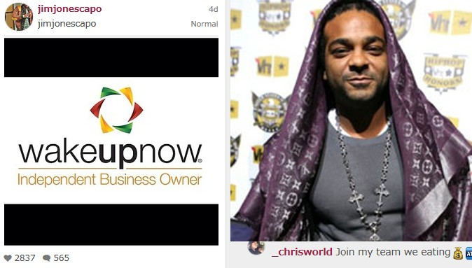 jim jones wakeupnow wake up now scam